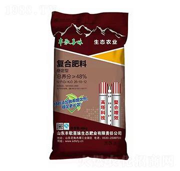 稳定型复合肥料26-1