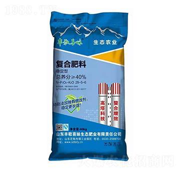 稳定型复合肥料29-5