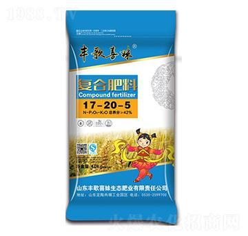 40kg复合肥料17-20-5-丰歌喜妹