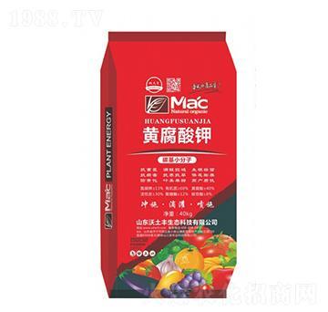 黄腐酸钾-沃土丰