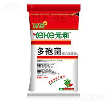 微生物菌剂-多孢菌-尚品36-元和农业
