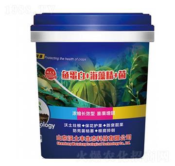 鱼蛋白+海藻精+菌-沃土丰