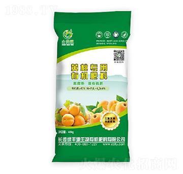 黄桃专用肥有机肥料-绿丰源
