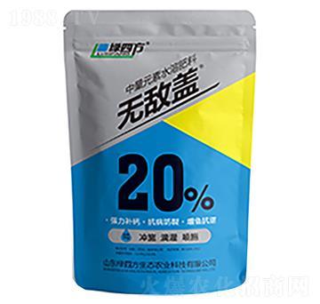 中量元素水溶肥料-绿四方