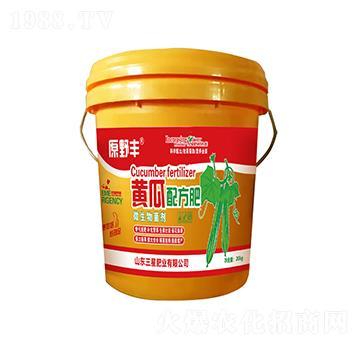 黄瓜配方肥-三星肥业