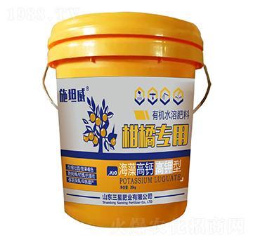 柑橘专用有机水溶肥(海藻高钙高钾型)-三星肥业