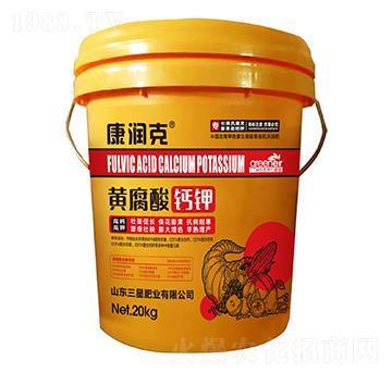 黄腐酸钙钾-康润克-三星肥业