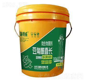 豆角嫩直长微生物菌剂-三星肥业