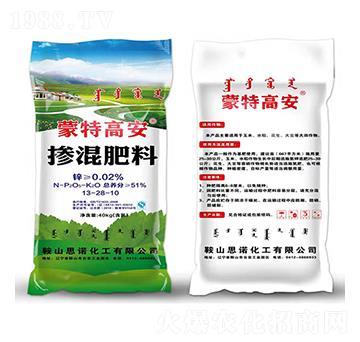 掺混肥料13-28-10-蒙特高安-思诺化工