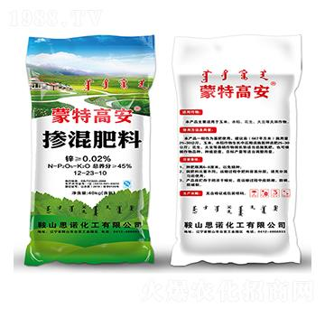 掺混肥料12-23-10-蒙特高安-思诺化工