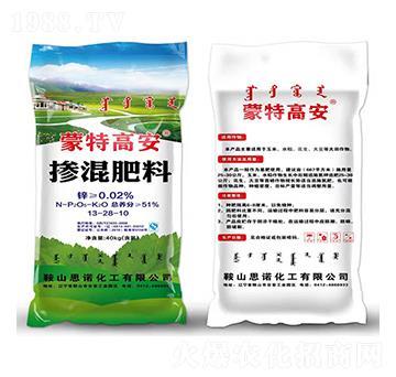 40kg掺混肥料13-28-10-蒙特高安-思诺化工