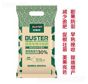蔬菜专用冲施肥12-5-46+TE-巴斯特