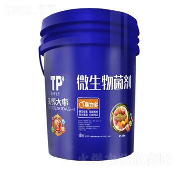 20kg微生物菌劑-果力多-佳田生物
