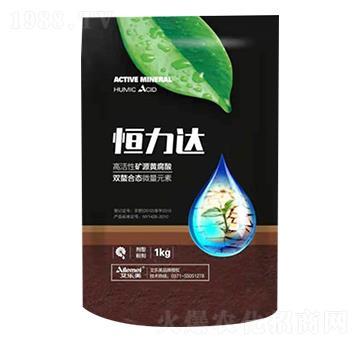 高活性礦源黃腐酸鉀-恒力達-艾樂美