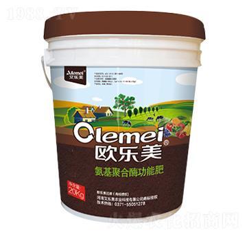 氨基聚合酶功能肥-歐樂美-艾樂美