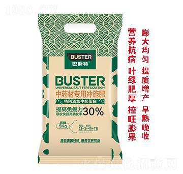 中药材专用冲施肥12-5-46+TE-巴斯特