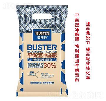 牛奶蛋白平衡型冲施肥-巴斯特