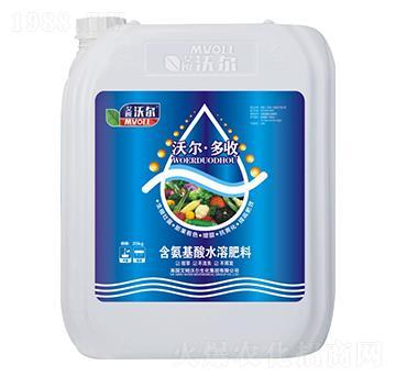 桶装桶装含氨基酸水溶肥料-沃尔・多收-艾姆沃尔
