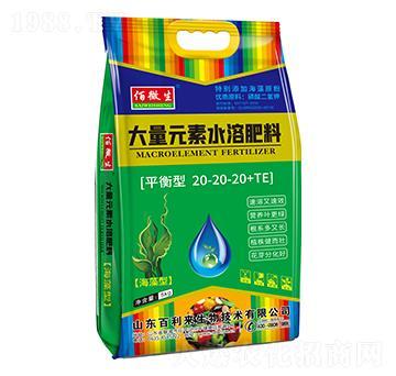 平衡型大量元素水溶肥料20-20-20+TE-百利來
