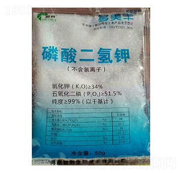 磷酸二�溻�-多美�S-爵利生物