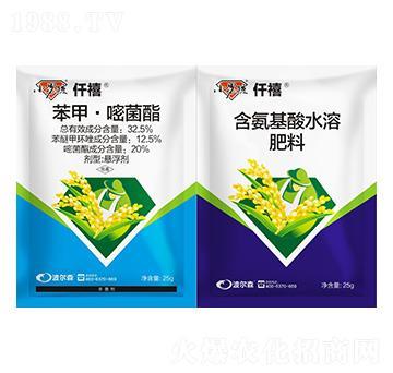 32.5%苯甲・嘧菌酯+含氨基酸水溶肥料-仟禧-波尔森