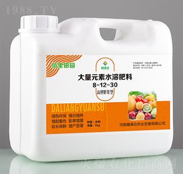 5kg高钾膨果型大量元素水溶肥料8-12-30-佰里田园-穗满仓