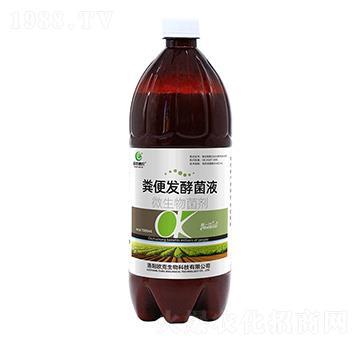 1000ml粪便发酵菌液-欧克惠农-欧克生物