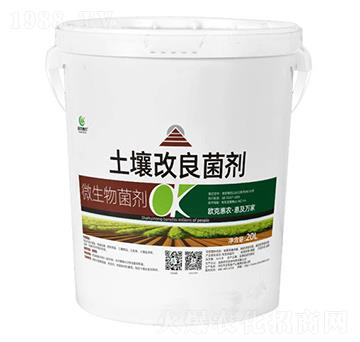 20L土壤改良菌剂-欧克惠农-欧克生物