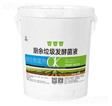 20L厨余垃圾发酵菌液-欧克生物