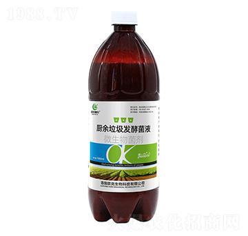 1000ml厨余垃圾发酵菌液-欧克生物