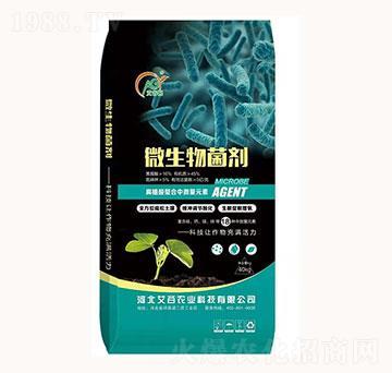 微生物菌劑-艾谷農業