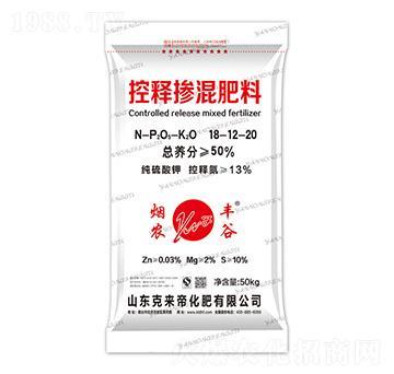 控释掺混肥料18-12-20-烟农丰谷-克来帝化肥
