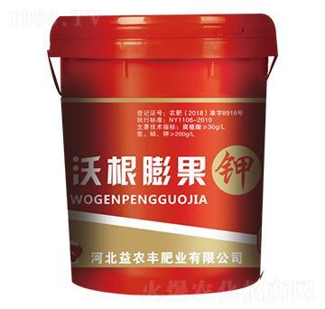 沃根膨果钾-益农丰肥业