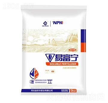 大量元素水溶肥料-易富宁-益农丰肥业