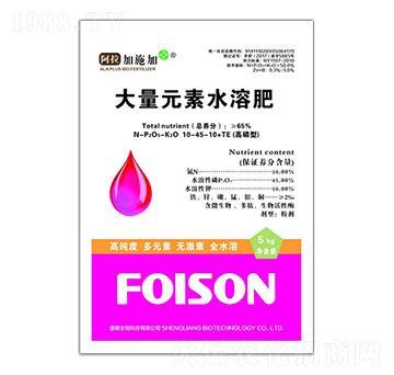 高磷型大量元素水溶肥料10-45-10+TE-阿拉加施加-盛粮生物