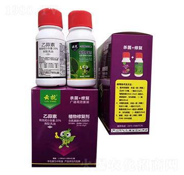 20%乙蒜素+植物修复剂-云抗套装-众沃邦拓