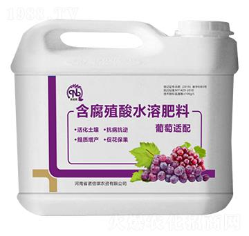 葡萄适配含腐殖酸水溶肥料-诺倍琪