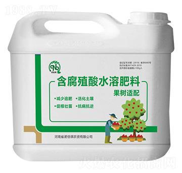 果树适配含腐殖酸水溶肥料-诺倍琪