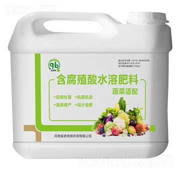 蔬菜适配含腐殖酸水溶肥料-诺倍琪
