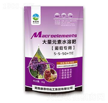 葡萄专用大量元素水溶肥料5-5-50+TE-康恩特