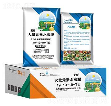 大量元素水溶肥(小分子壳寡糖增效型)19-19-19+TE-艾嘉-启力农业