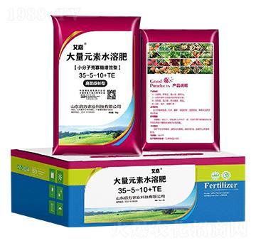 大量元素水溶肥(小分子壳寡糖增效型)35-5-10+TE-艾嘉-启力农业
