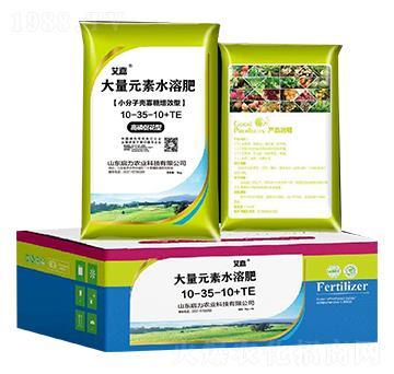 大量元素水溶肥(小分子壳寡糖增效型)10-35-10+TE-艾嘉-启力农业