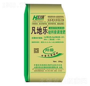 硅钙镁调理肥-凡地乐-中农化