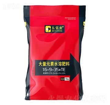 膨果转色型含矿源黄腐酸钾大量元素水溶肥16-9-35+TE-五易生