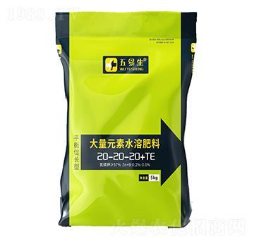 平衡促长型含矿源黄腐酸钾大量元素水溶肥20-20-20+TE-五易生