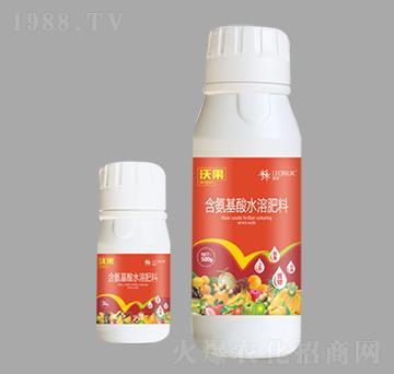 含氨基酸水溶肥料-沃果-莱昂化学