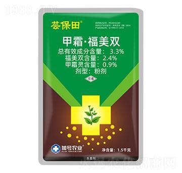 3.3%甲霜·福美双-芸保田-加号农业