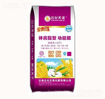 锌腐酸型功能肥19-19-19-云化天泽