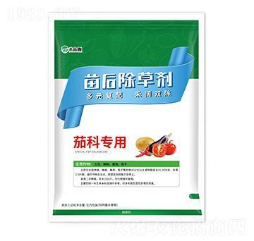 茄科专用苗后除草剂-禾品源-中秀农业